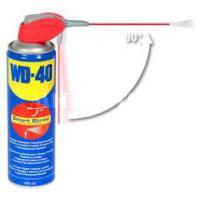 DB - WD - 40, sprej 450ml